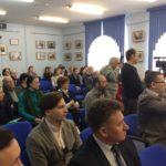 Конференция памяти С. И. Фуделя
